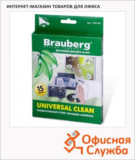 Салфетки чистящие универсальные Brauberg Universal Clean 15 шт/уп, 510124