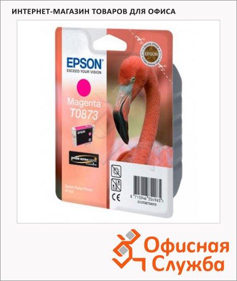 Картридж струйный Epson C13 T0873 4010, пурпурный