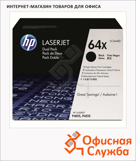 Тонер-картридж Hp CC364XD, черный, 2шт/уп