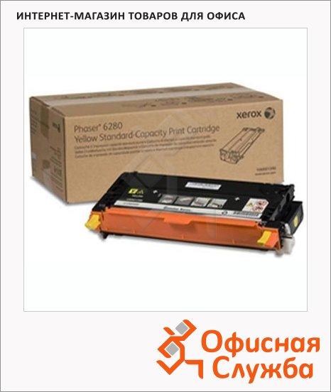 Тонер-картридж Xerox 106R01402, желтый повышенной емкости