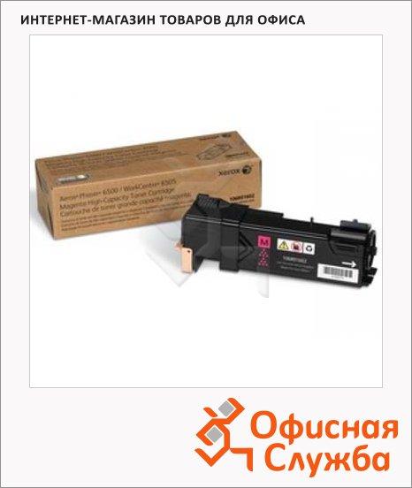 фото: Тонер-картридж Xerox 106R01599 пурпурный