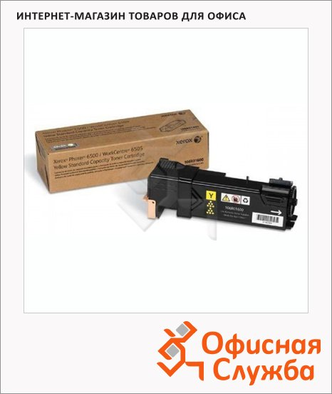 фото: Тонер-картридж Xerox 106R01600 желтый