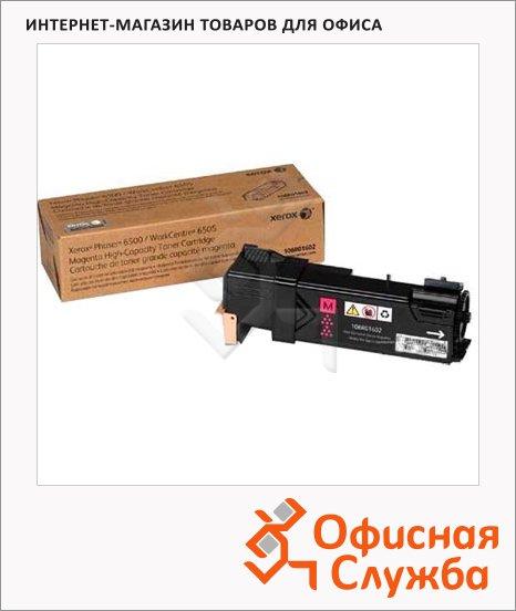 фото: Тонер-картридж Xerox 106R01602 пурпурный повышенной емкости