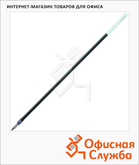Стержень для шариковой ручки Pentel ВК410 синий, 0.3 мм, 143 мм