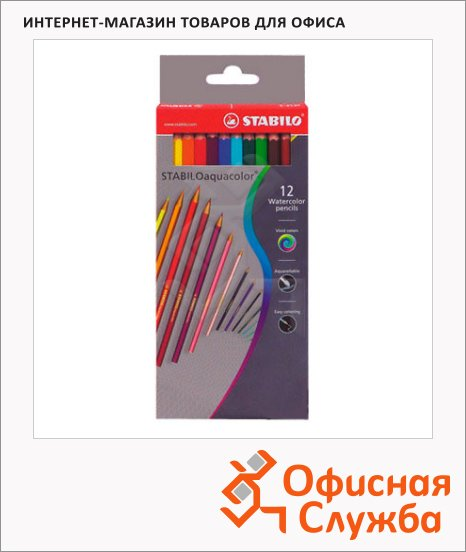 Набор акварельных карандашей Stabilo Aquacolor 12 цветов, 1612/77-03