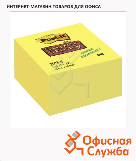 фото: Блок для записей с клейким краем Post-It Super Sticky желтый неон, 76x76мм, 350 листов, 2028-S