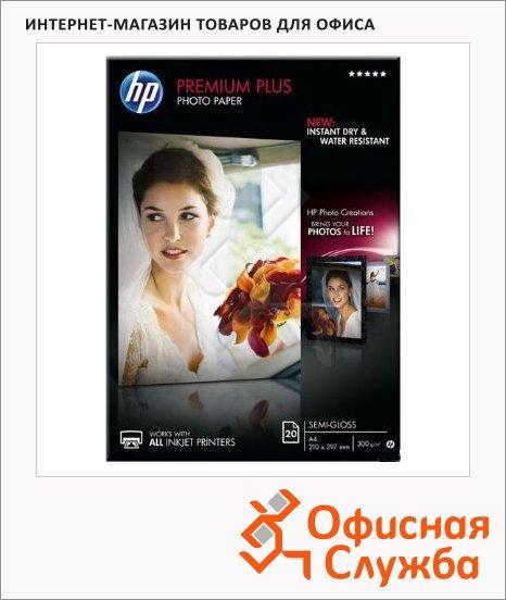 фото: Фотобумага для струйных принтеров Hp Premium Plus А4 20 листов, 300 г/м2, полуглянцевая
