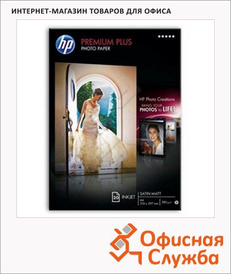 Фотобумага для струйных принтеров Hp Premium Plus А4, 20 листов, 300г/м2, глянцевая