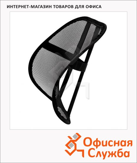 фото: Подушка для офисного кресла Mesh 37х44х16.5 см