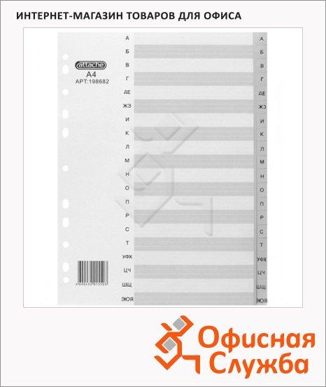 Буквенный разделитель листов Attache 20 разделов, А4, по алфавиту А-Я
