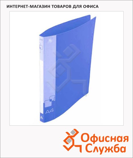 Папка на 2-х кольцах А4 Бюрократ синяя, 18 мм, 0818/2Rblu