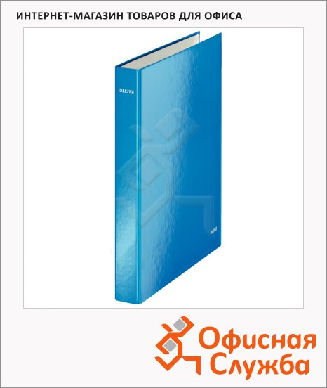 Папка-панорама на 4-х кольцах A4 Maxi Leitz Active Wow синяя, 40 мм, 42420036