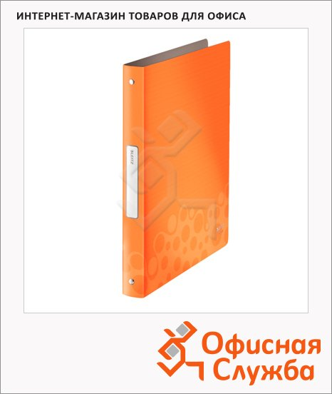 фото: Папка на 4-х кольцах А4 Bebop оранжевая 45670045