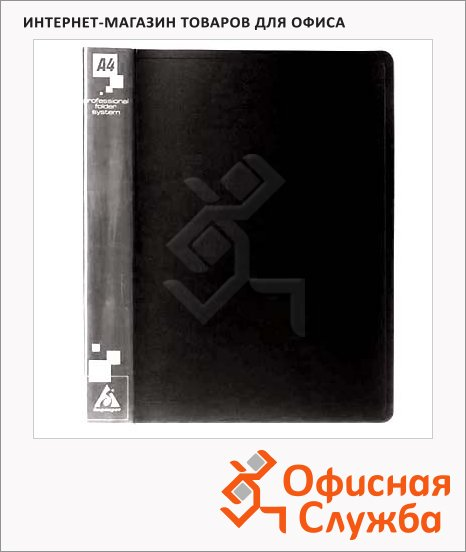 Папка на 4-х кольцах А4 Бюрократ черная, 18 мм, 0818/4Rblck