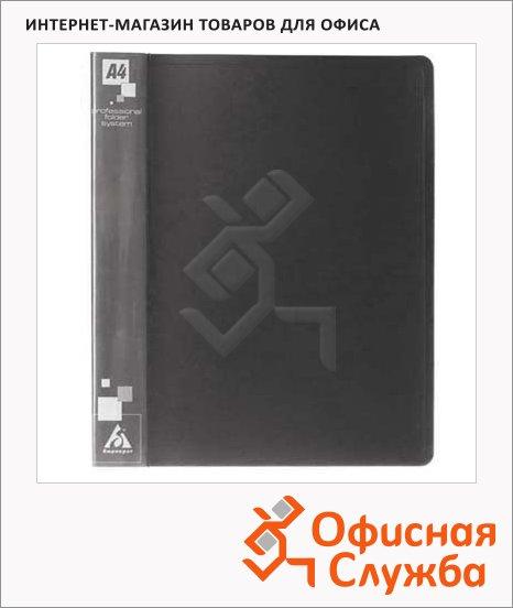 фото: Папка на 4-х кольцах А4 Бюрократ серая 27 мм, 0827/4Rgrey