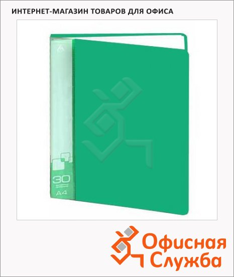 фото: Папка файловая Бюрократ зеленая А4, на 30 файлов, BPV30GRN