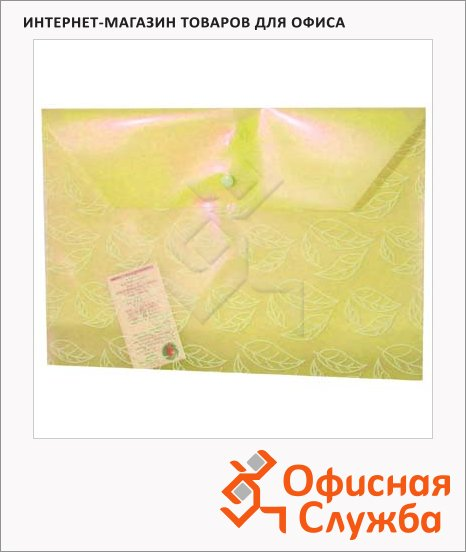 фото: Папка-конверт на кнопке Бюрократ листочки желтая А4, PK810YEL