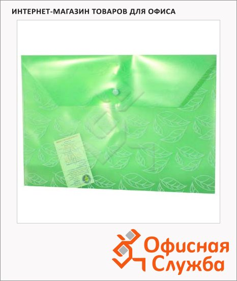 фото: Папка-конверт на кнопке Бюрократ листочки зеленая А4, PK810GRN