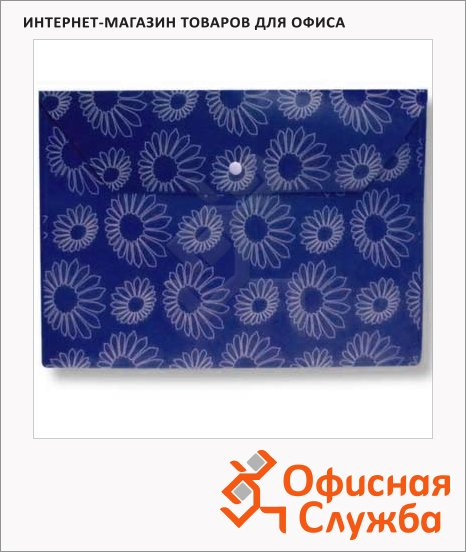 Папка-конверт на кнопке Бюрократ Ромашки синяя непрозрачная, А4, PK823NBLU