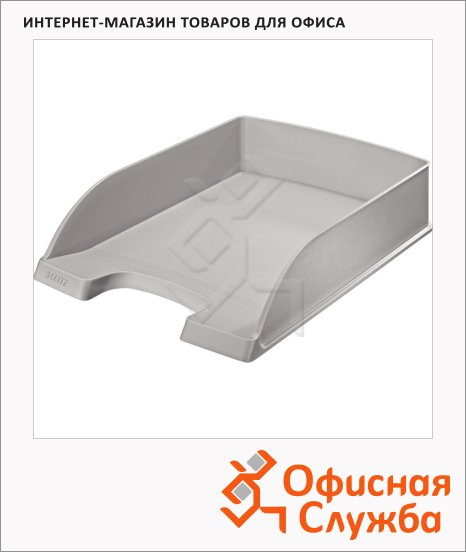 Лоток горизонтальный для бумаг Leitz Plus Standard A4, серый, 52272085