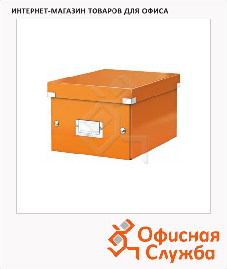 фото: Архивный короб Leitz Click & Store-Wow оранжевый A5, 220x160x282 мм, 60430044