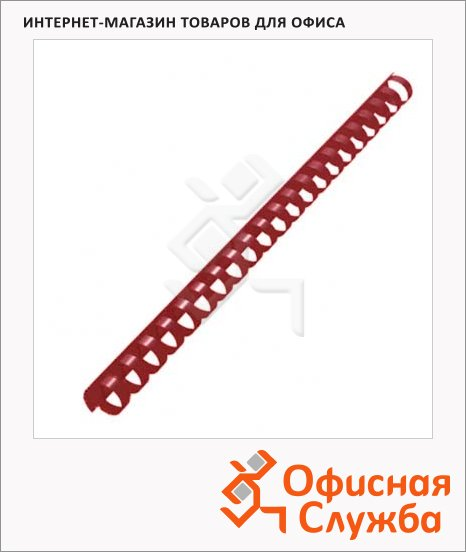 фото: Пружины для переплета пластиковые Office Kit красные на 120-140 листов, 16мм, 100шт, кольцо, 20204729