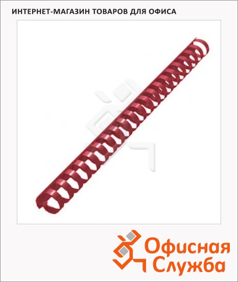 Пружины для переплета пластиковые Office Kit красные, на 140-170 листов, 19мм, 100шт, кольцо, 20204734-100