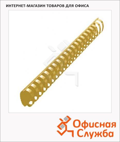 Пружины для переплета пластиковые Office Kit желтые, на 270-300 листов, овал, 32мм, 50шт, BP2165