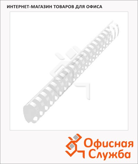 фото: Пружины для переплета пластиковые Office Kit белые на 300-350 листов, овал, 38мм, 50шт, BP2111