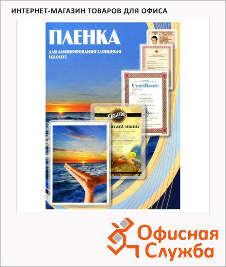 Пленка для ламинирования Office Kit 100мкм, 100шт, глянцевая, 75х105мм