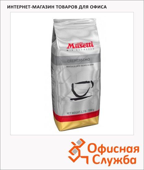 фото: Кофе в зернах Musetti Cremissimo 1кг пачка