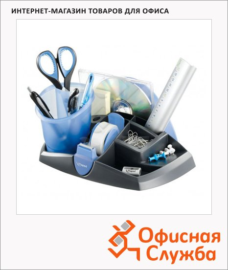 Органайзер настольный Maped Ergologic 7 секций, 260х140х120мм, голубой, 751212
