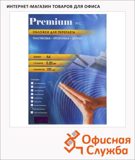 Обложки для переплета пластиковые Profioffice фиолетовые, А4, 200 мкм, 100шт, 59021