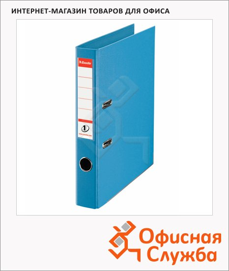 фото: Папка-регистратор А4 Esselte Power №1 светло-голубая 50 мм, 811411
