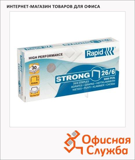Скобы для степлера Rapid Strong 5M №26/6, стальные, 5000 шт