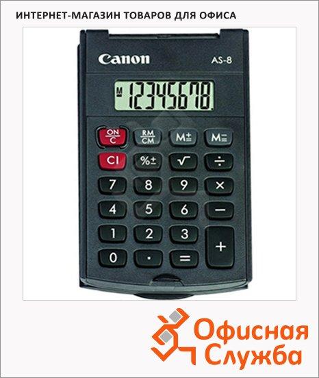 Калькулятор карманный Canon AS-8 черный, 8 разрядов