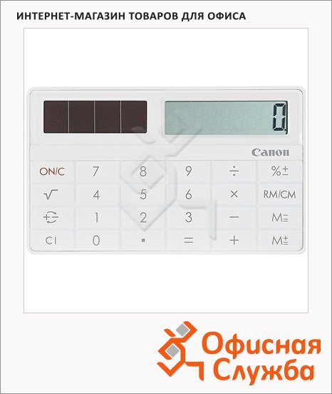 фото: Калькулятор настольный Canon X Mark I Card белый 8 разрядов