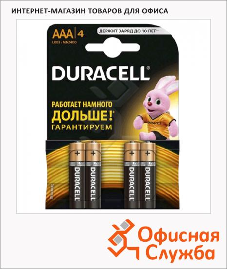 Батарейка Duracell Basic AAA/LR03, 1.5В, алкалиновая, 4шт/уп