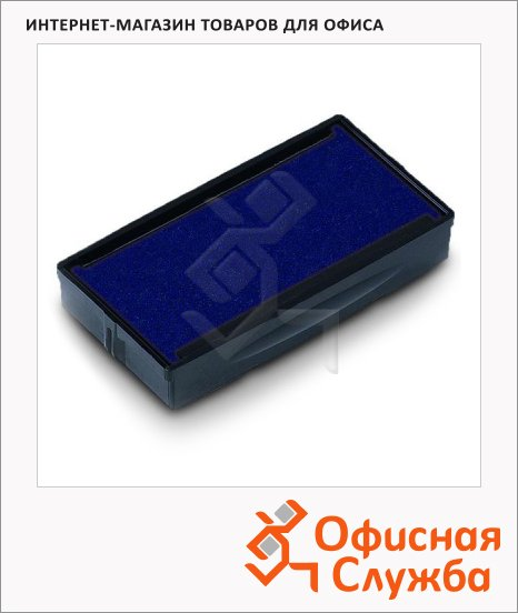 Сменная подушка прямоугольная Trodat для Trodat 4911/4800/4820/4822/4846/4951, 6/4911, синяя
