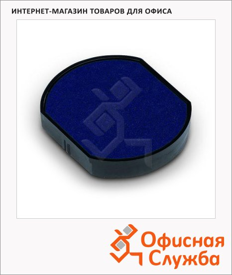 Сменная подушка круглая Trodat для Trodat 46025/46125, 6/46025, синяя