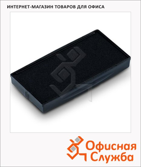 Сменная подушка прямоугольная Trodat для Trodat 4953/4913, 6/4913, черная