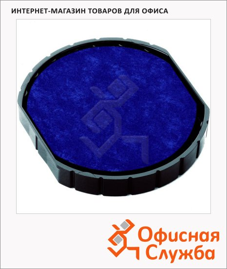 фото: Сменная подушка круглая Colop для Colop Printer R40/R40-R E/R40 (N7), синяя