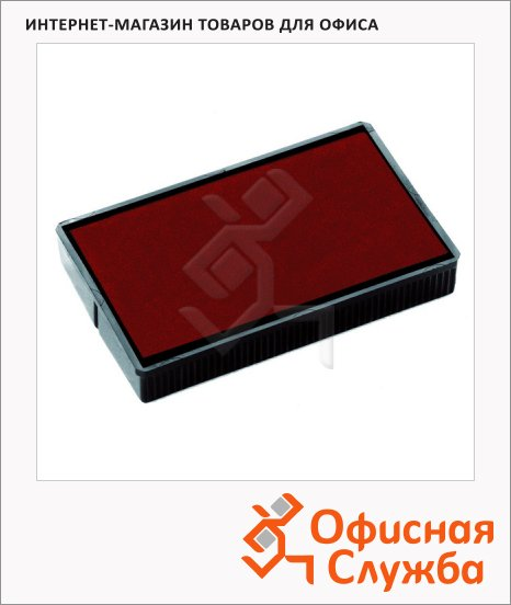 Сменная подушка прямоугольная Colop для Colop S200/S260/S226, Е/200, красная