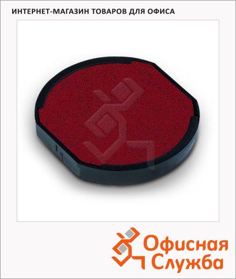 Сменная подушка круглая Trodat для Trodat 46045/46145, 6/46045, красная