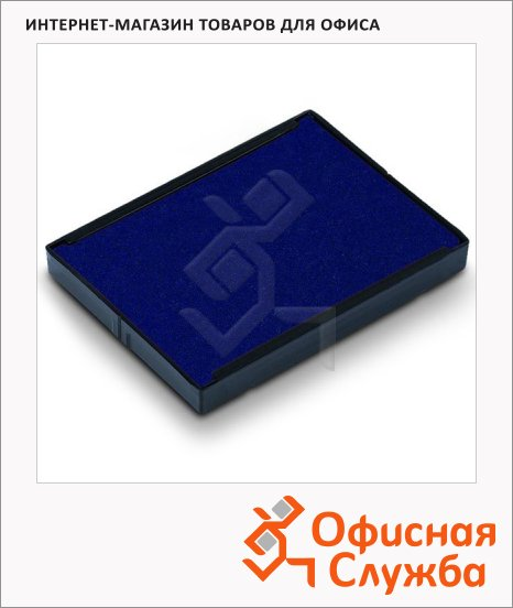 фото: Сменная подушка прямоугольная Trodat для Trodat 4927/4727/4957/4757 синяя, 6/4927