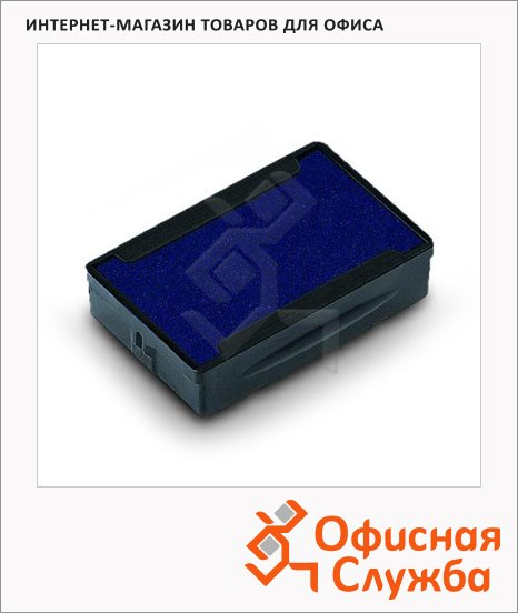 Сменная подушка прямоугольная Trodat для Trodat 4810/4836/4910, 39600, синяя