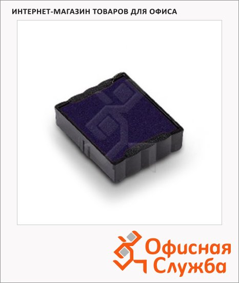 фото: Сменная подушка квадратная Trodat для Trodat 4922 синяя, 44713