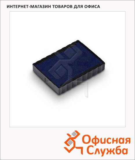Сменная подушка прямоугольная Trodat для Trodat 4929/4729, синяя, 6/4929