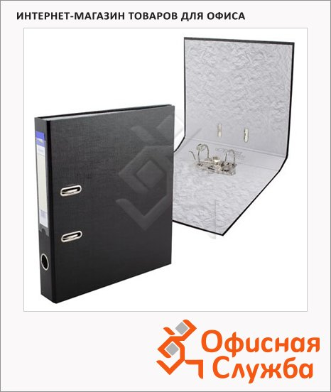 Папка-регистратор А4 Expert Complete Classic черная, 50 мм
