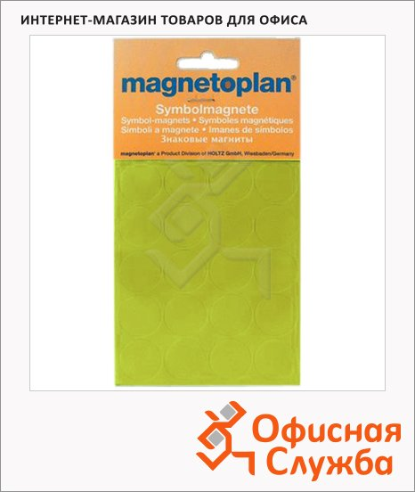 Магниты Magnetoplan 15мм, 30шт/уп, желтые